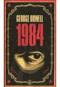 1984.0