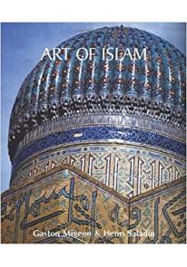 Art of Islam Temporis