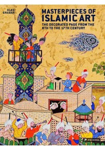 D Masterpieces of Islamic Art: The Decorated Page ...