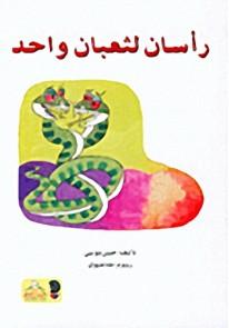 مجموعة كتب قصصية للأطفال (13 كتاباً)...