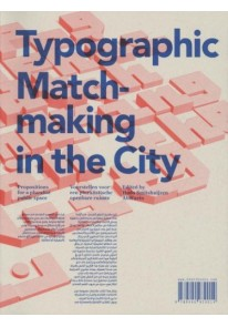 Typographic Matchmaking in the City