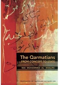 the qaramatians