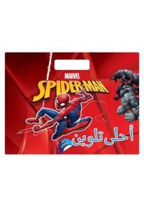 Spider-Man أحلى تلوين مع ستيكرز دزني 492 -...