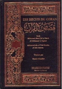 قصص القرآن - فرنسي;Les Recits du Coran