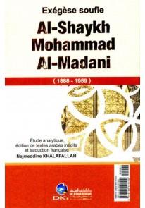 تفسير محمد المدني  :عربي -فرنسي