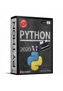 موسوعة Python 2020