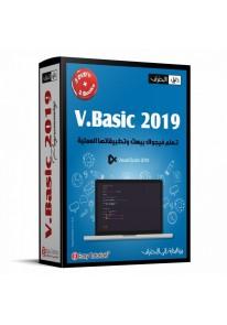 موسوعة Visual Basic 2019